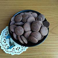 Шоколад Арабеска молочный натуральный 34% Голландия (500 г.)