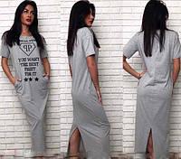 Летнее платье длинное  46-50