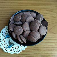 Шоколад Арабеска молочный натуральный 34% Голландия (1 кг.)