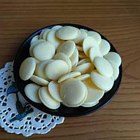 Шоколад Арабеска белый натуральный 29% Голландия (500 г.)