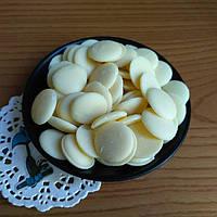 Шоколад Арабеска белый натуральный 29% Голландия (1 кг.)