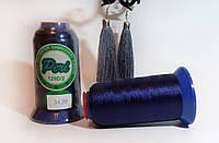 Нитки для машинной вышивки Peri, полиэстер 120D/2, 3000 ярдов, цвет 3420 индиго