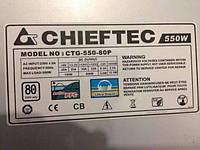 Блок Питания Chieftec CTG-550-80p