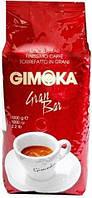 Кофе Gimoka Gran Bar в зернах 1кг.