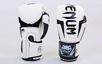 Перчатки боксерские PU на липучке VENUM BO-5698-W  (р-р 8-12oz)