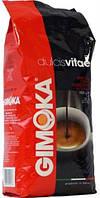 Кофе Gimoka Dolcevita в зернах  1кг.