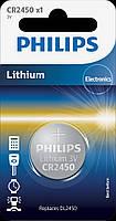 Батарейка дисковая Литиевая PHILIPS CR2450 BLI 1 LITHIUM