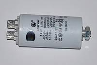 Конденсатор 14 мкФ электродвигателя для стиральных машин