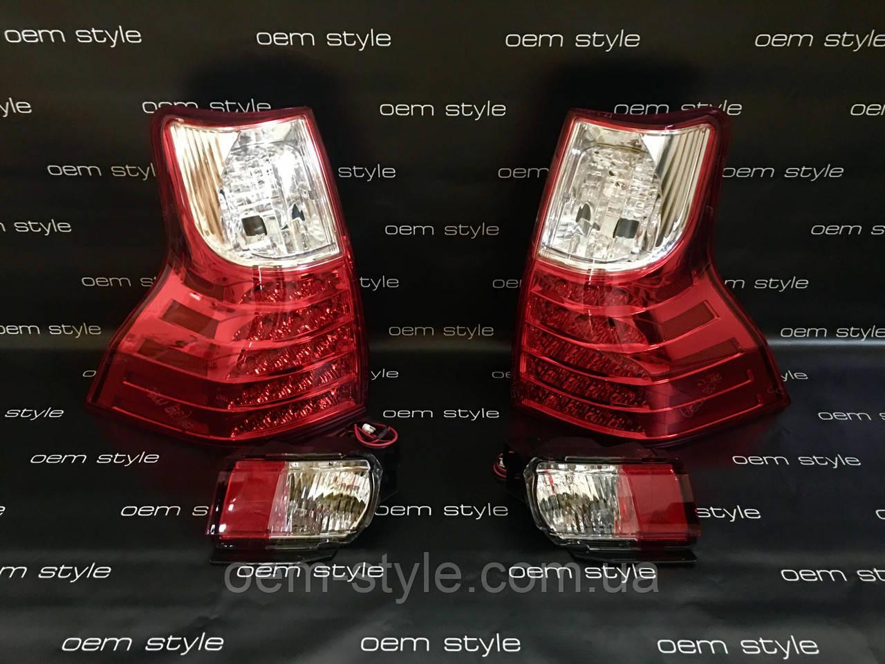 Задние Led фонари Toyota Prado 150/ Lexus GX