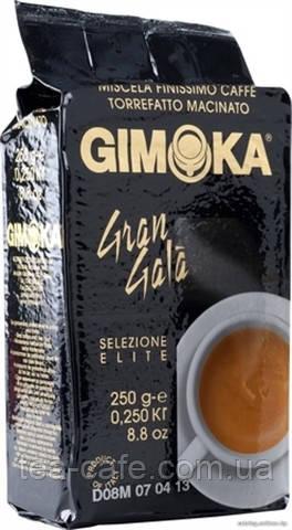Кофе Gimoka Gran Gala молотый 250 г.