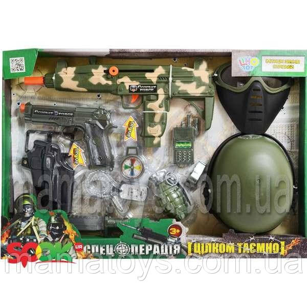 Детский игровой набор военный Спецоперация 33560