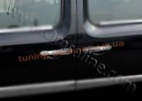 Накладки на ручки Omsa на Renault Kangoo 2007-2016