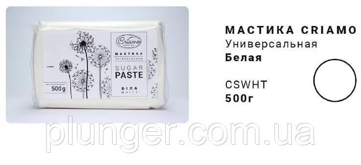 Мастика сахарная универсальная белая, 500 г, Criamo