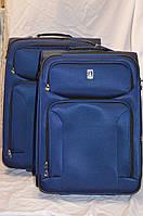Комплект из 2 сапфировых чемоданов Travel Pro