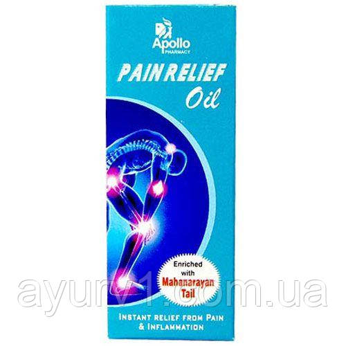 Масло Аполло / Pain Relief oil Apollo Pharmacy