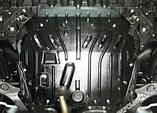 Защита картера двигателя и кпп Suzuki Kizashi 2010-, фото 6