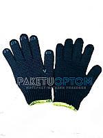 Перчатки рабочие с точками пвх (Черные) плотные