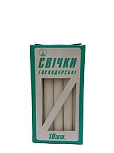Свечи хозяйственные 10 шт