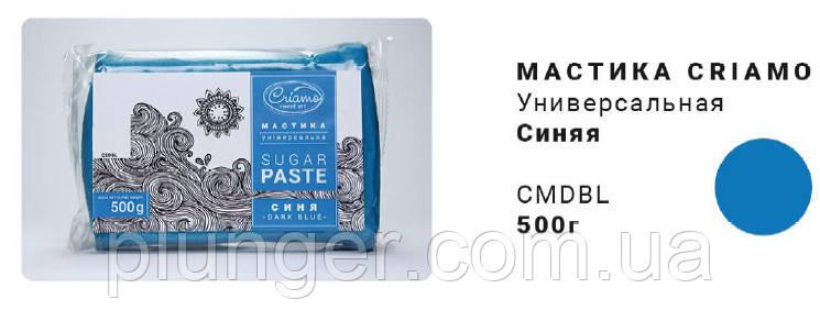 Мастика сахарная универсальная голубая, 500 г, Criamo