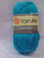 Пряжа для в'язання Бегонія (Begonia), фото 1
