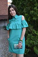 Хлопковое платье с рюшей и открытыми плечами