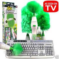 Электрощетка GO Duster ( Го Дастер)