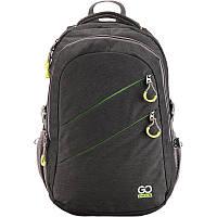 Рюкзак школьный ортопедический подростковый GO17-110XL-1