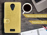 Чехол книжка для Nomi i501 Style