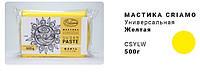Мастика сахарная универсальная желтая, 500 г, Criamo