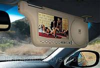 Купить авто DVD ТВ козырек солнцезащитный