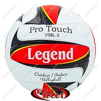 Мяч волейбольный Legend LG5176 (PU, №5, 3 слоя, сшит вручную)