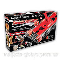 Электровеник Swivel Sweeper G6 (Свивел Свипер Г6), фото 1