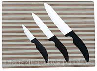 Керамический нож с устройством для чистки овощей и фруктов (Ceramic Knife with Peeler), фото 1