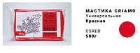 Мастика сахарная универсальная красная, 500 г, Criamo