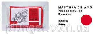 Мастика цукрова універсальна червона, 500 г, Criamo