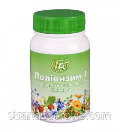 Полиэнзим-1 — 140 р — адаптогенів і антиоксидантна формула - Грін-Віза, Україна
