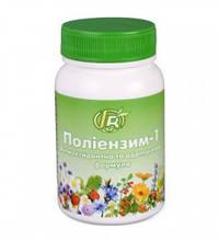Полиэнзим-1 — 140 г — адаптогенная и антиоксидантная формула - Грин-Виза, Украина