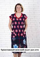 Трикотажный женский халат для лета