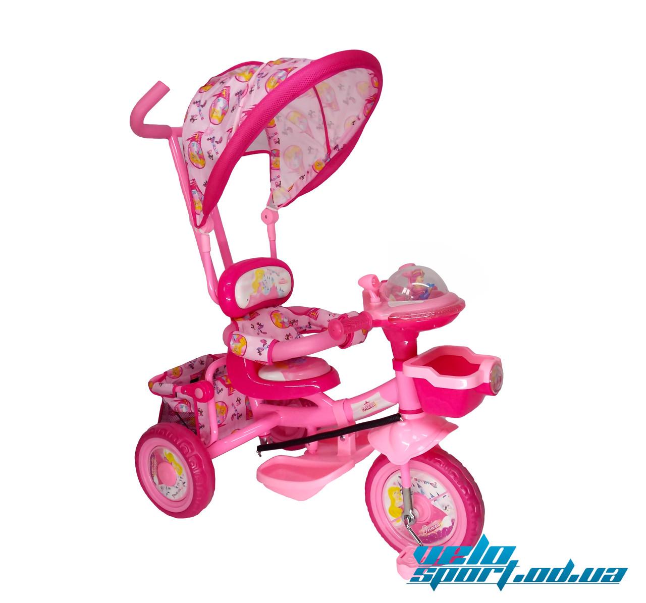 Велосипед детский трехколесный Princess (розовый)