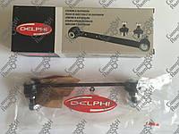 Стабилизатор (стойки) передний OPEL OMEGA Bкат№ DL TC688 пр-во: DELPHI