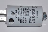 Конденсатор 16 мкФ электродвигателя для стиральных машин