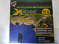 Шланг для полива X HOSE 75ft 22,5 м с распылителем ( Копия )