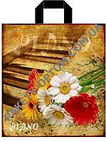 """Пакет с петлевой ручкой тип """"Диор"""" """"Пиано"""" (37х41(+3)) 25 шт"""