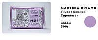 Мастика сахарная универсальная сиреневая, 500 г, Criamo