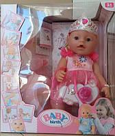 Пупс Baby Birt функциональный (аналог Baby Born) 8006-6Б