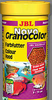 JBL Novo GranoColor RF 250ml/120g. основной корм в виде гранул для поддержания яркой окраски рыб