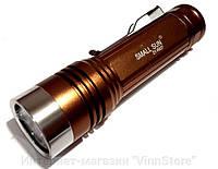 Светодиодный фонарь PowerBank Small Sun ZY-R837 (King Light)