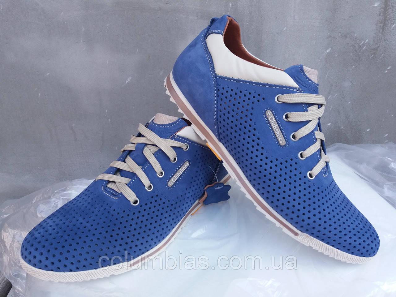 Мужские летние кроссовки из натуральной кожи