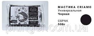 Мастика цукрова універсальна чорна, 500 г, Criamo
