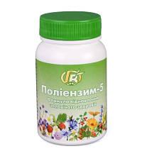 Полиэнзим-5 — 140 р — формула відновлення чоловічого здоров'я - Грін-Віза, Україна
